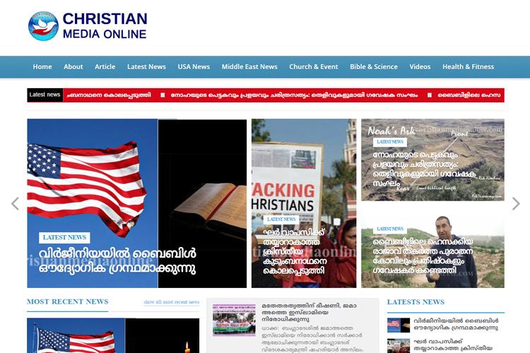 christainmedia